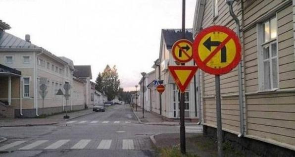 Куда же ехать? загадка