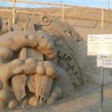 Скульптура из песка (2 место)