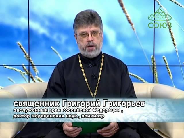Мнение священника об алкоголизме